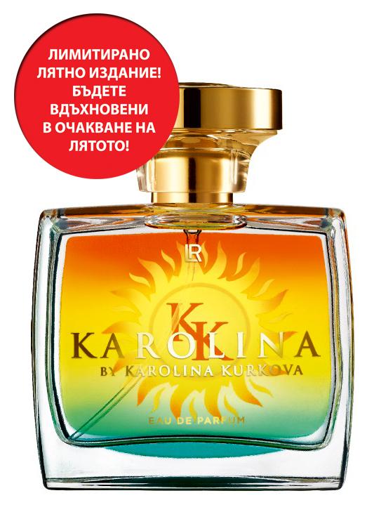 Karolina Kurkova summer edition