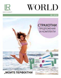 LR World