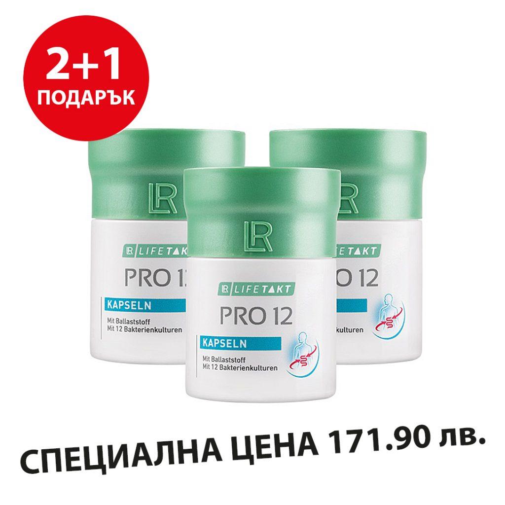 pro 12 2+1