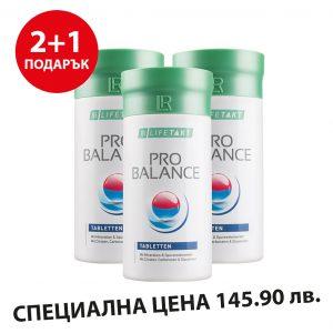 PROBALANCE 2+1 ПОДАРЪК