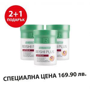 REISHI PLUS 2+1 ПОДАРЪК