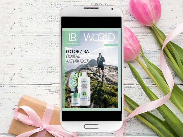 LR-WORLD-PHONE