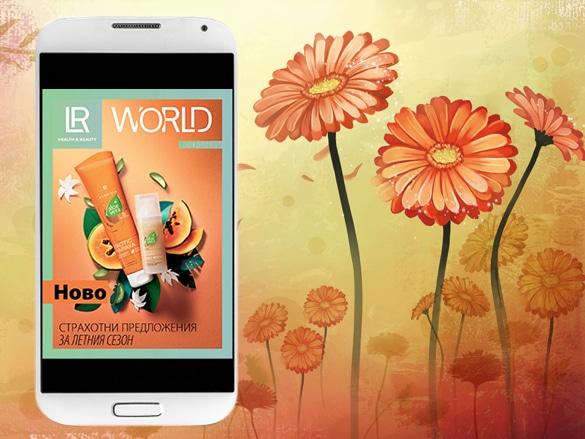 LR-WORLD-PHONE-may